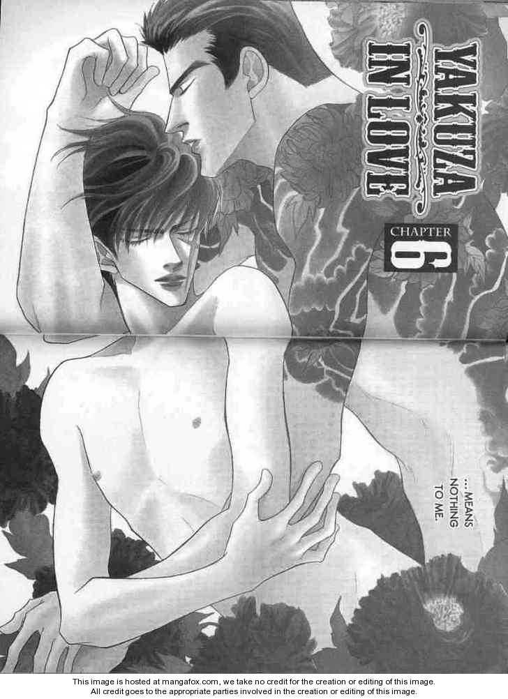 Hanagumi Ninkyouden 6 Page 2