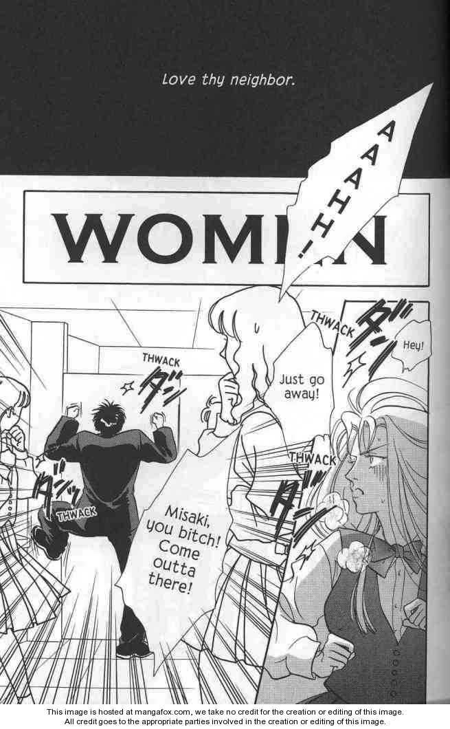 Hanagumi Ninkyouden 6.2 Page 1