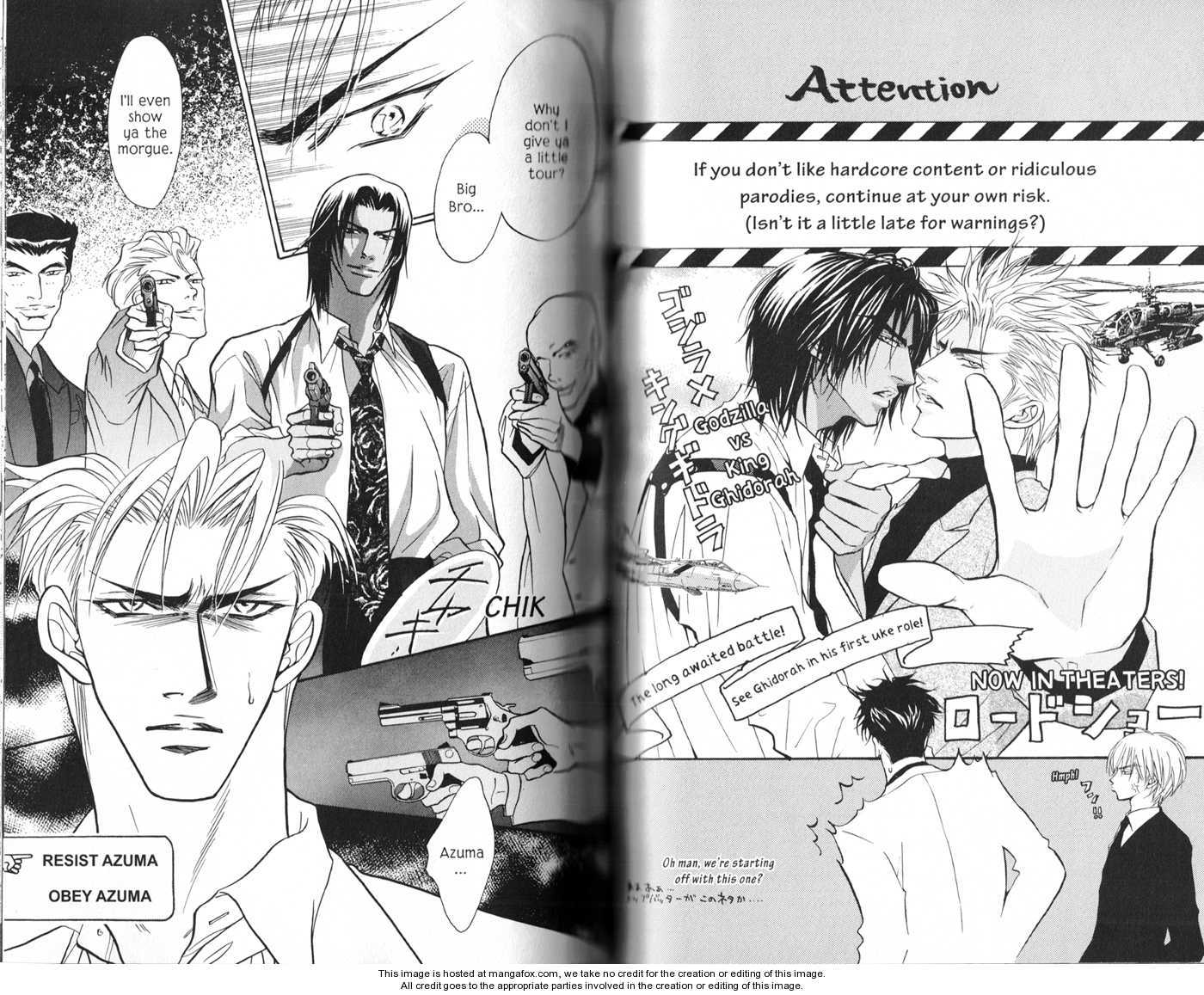 Hanagumi Ninkyouden 8.1 Page 1