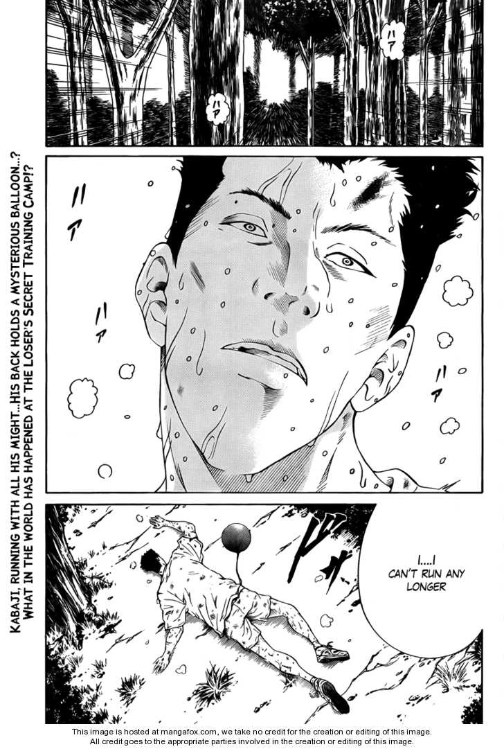 New Prince of Tennis 23 Page 1