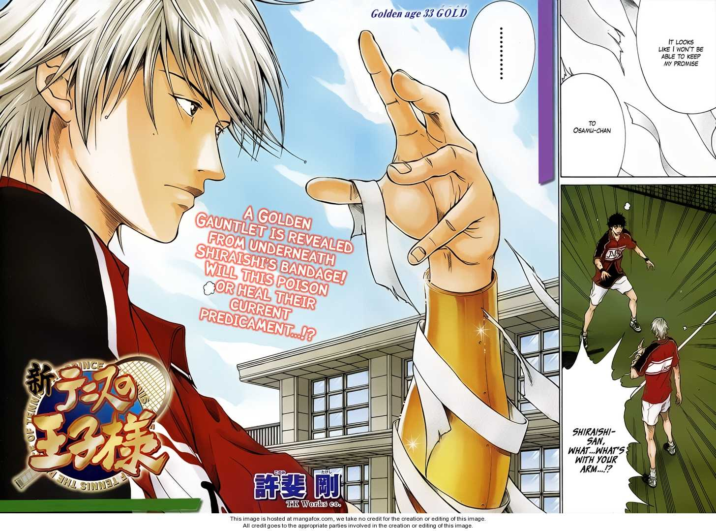 New Prince of Tennis 33 Page 1