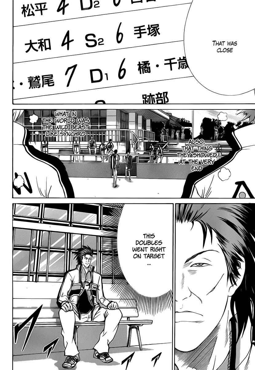 New Prince of Tennis 38 Page 13