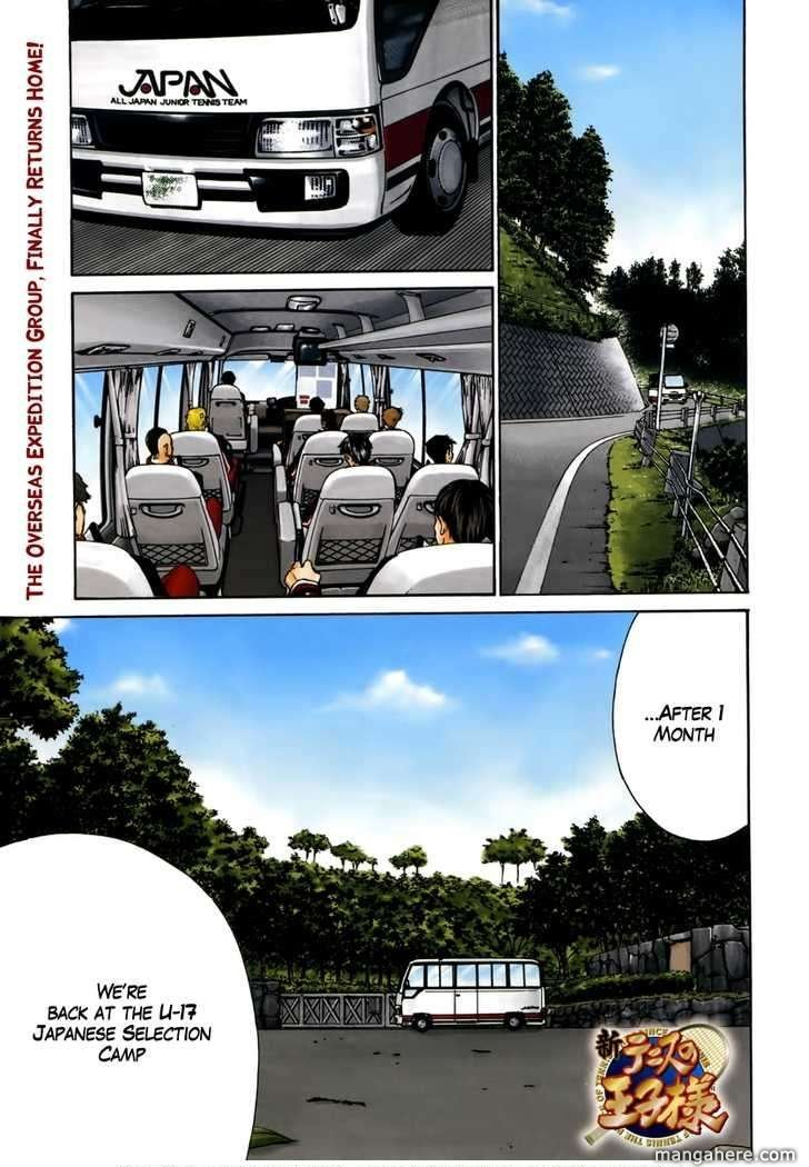 New Prince of Tennis 50 Page 1