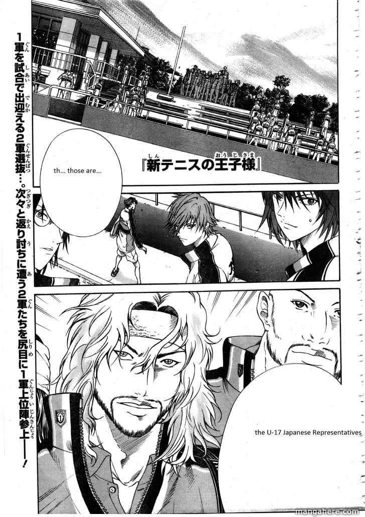 New Prince of Tennis 53 Page 1