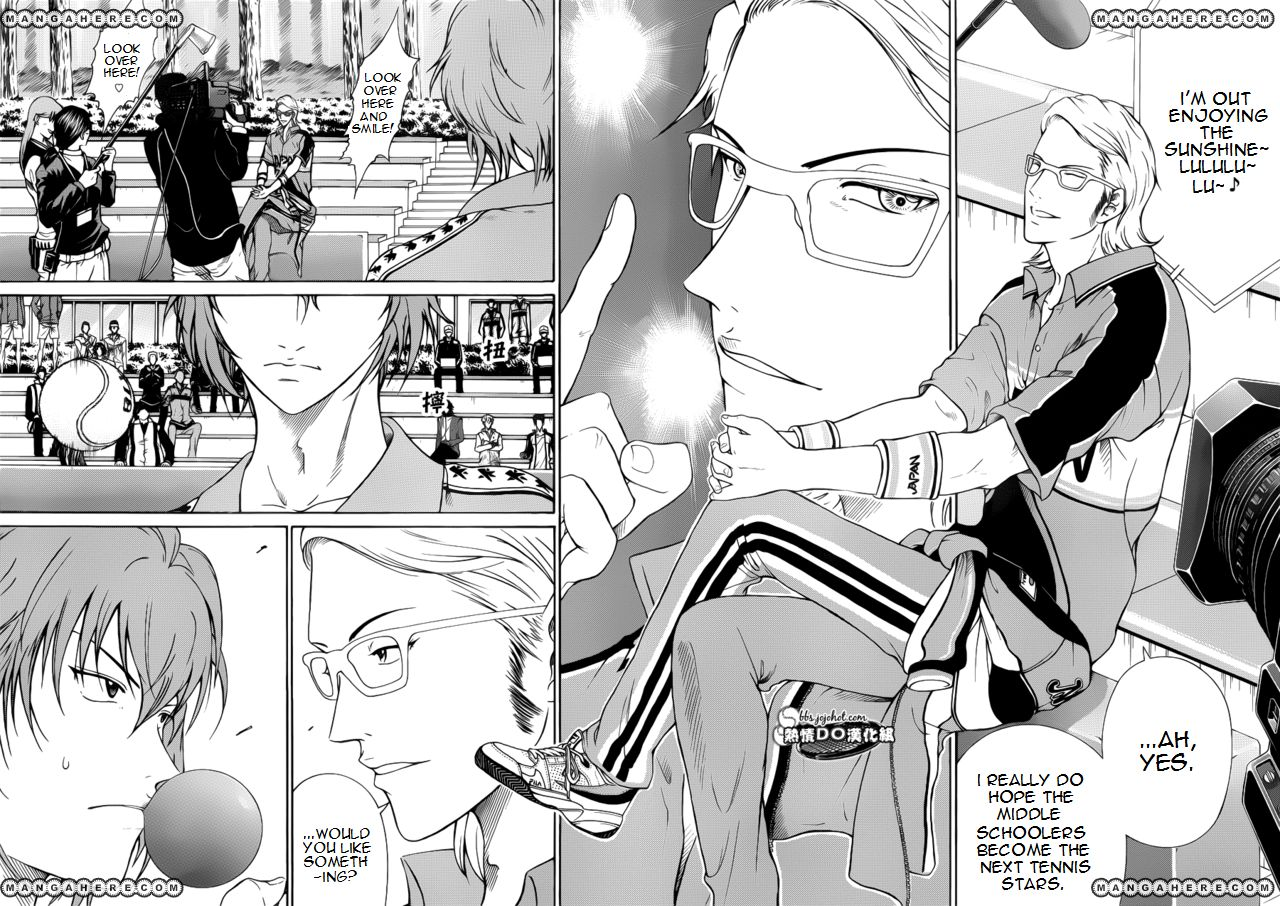 New Prince of Tennis 84 Page 2