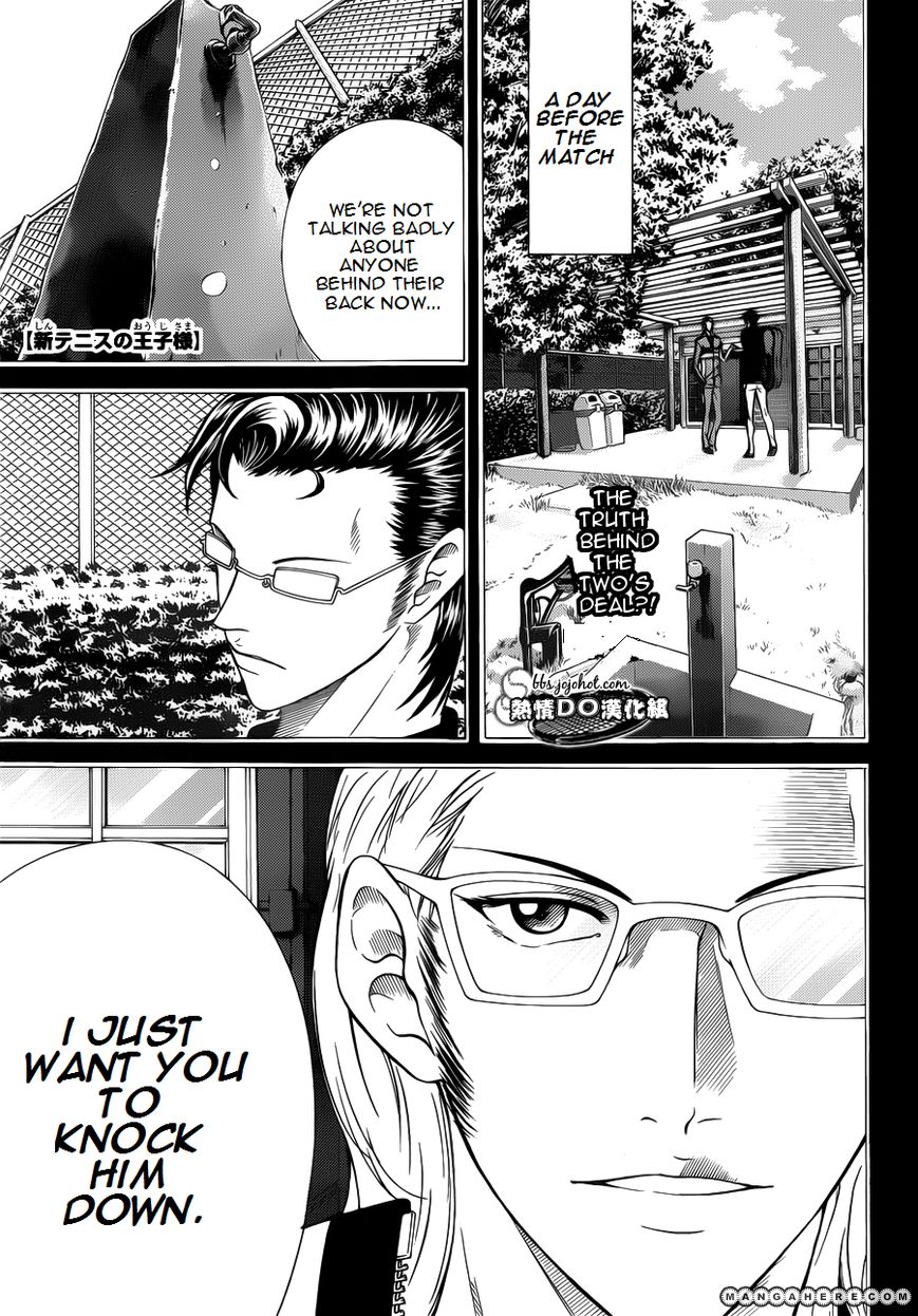 New Prince of Tennis 87 Page 1