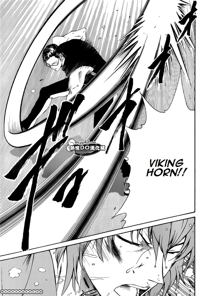 New Prince of Tennis 88 Page 4