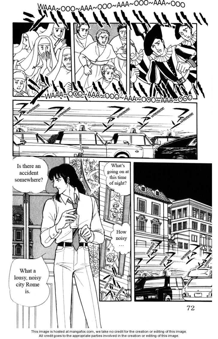Eroica Yori Ai wo Komete 8.2 Page 2
