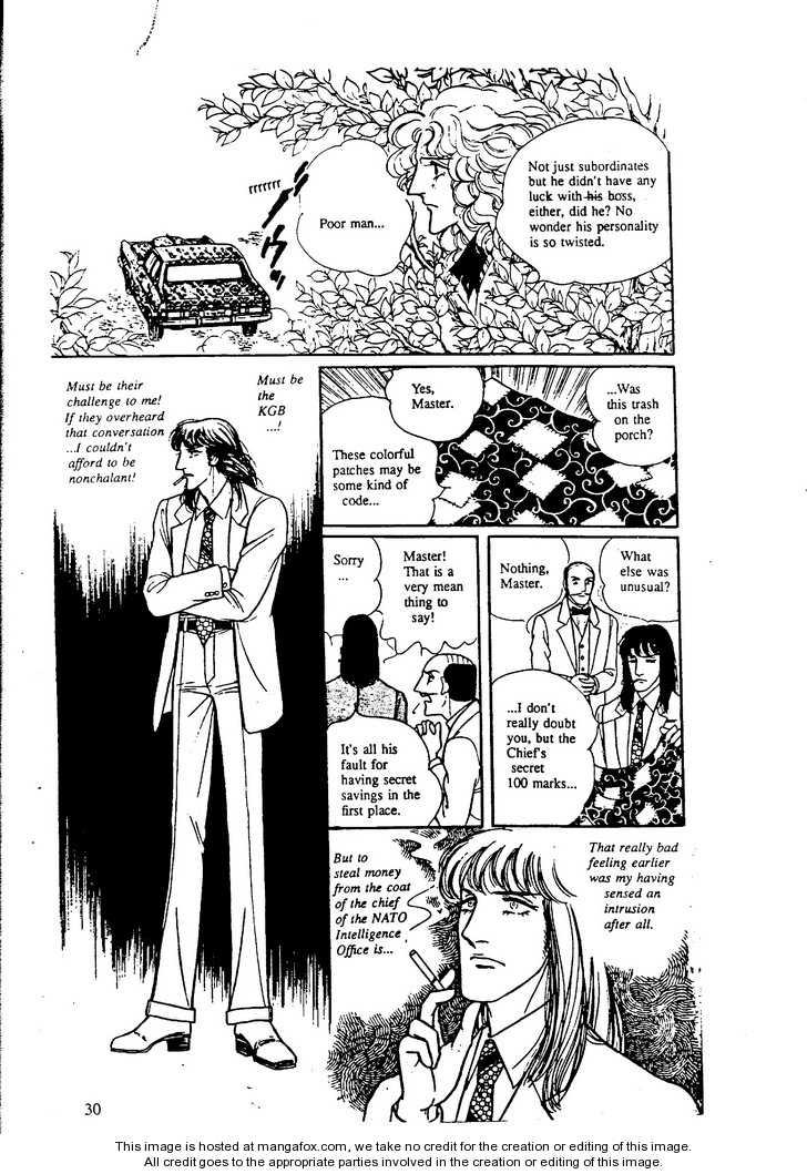 Eroica Yori Ai wo Komete 9.2 Page 2