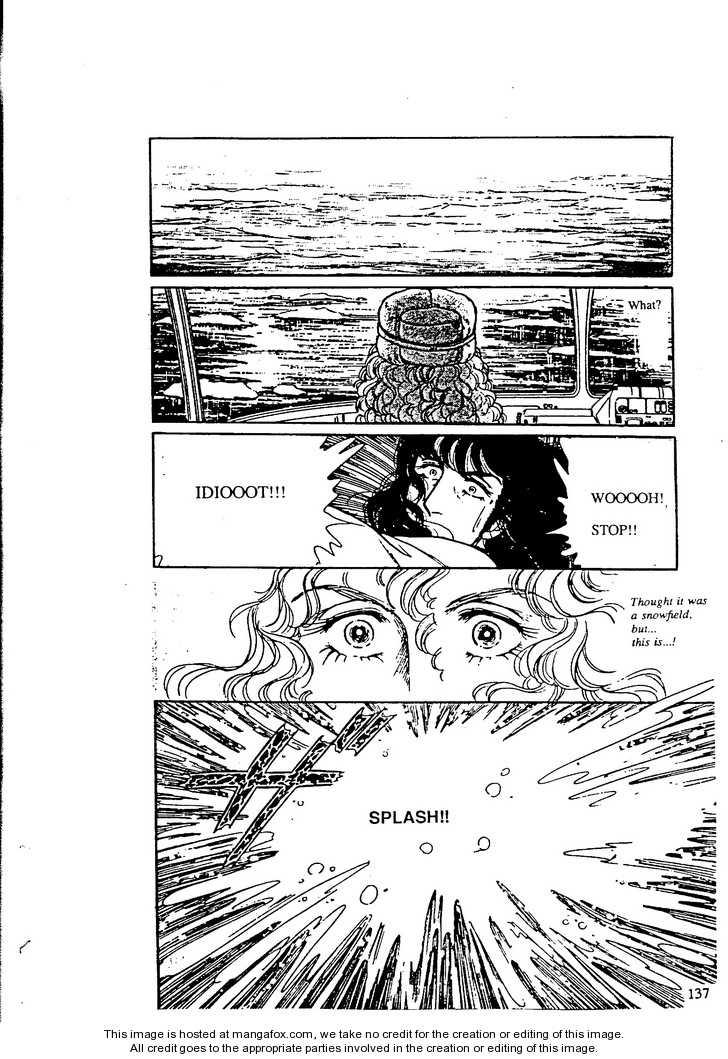 Eroica Yori Ai wo Komete 9.5 Page 1