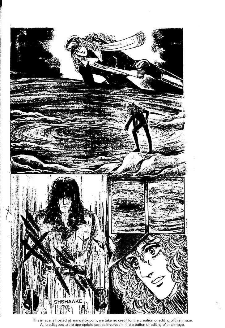 Eroica Yori Ai wo Komete 9.5 Page 2