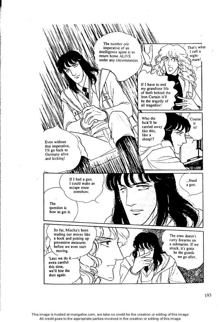 Eroica Yori Ai wo Komete 9.7 Page 1