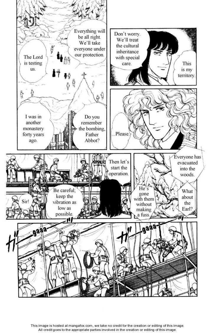 Eroica Yori Ai wo Komete 12.2 Page 3