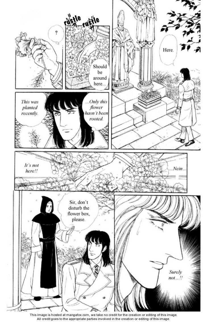 Eroica Yori Ai wo Komete 1 Page 3