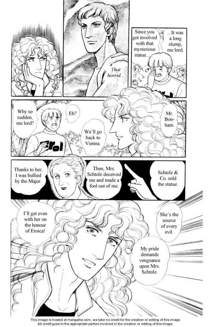 Eroica Yori Ai wo Komete 2 Page 1