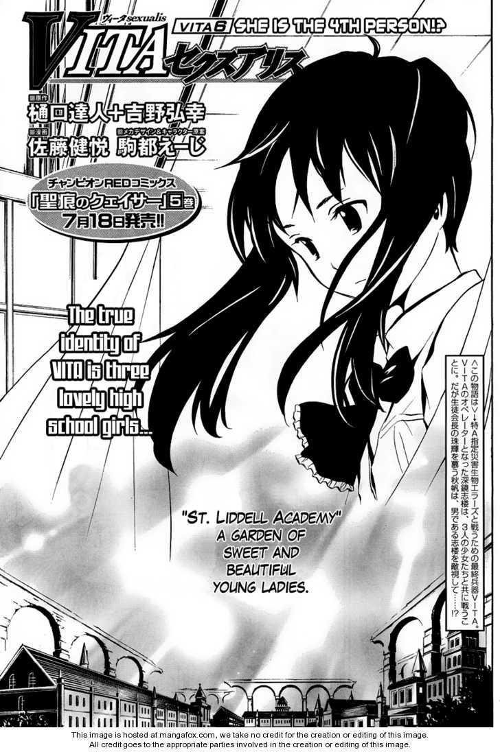 VITA Sexualis 6 Page 1