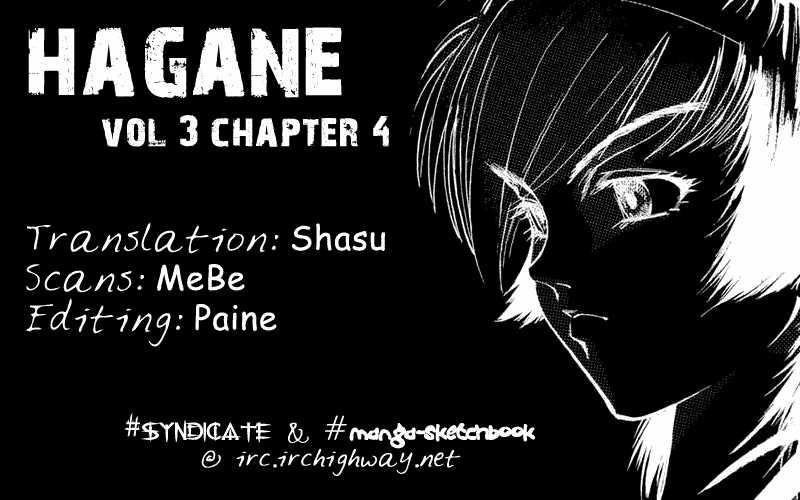Hagane 18 Page 1