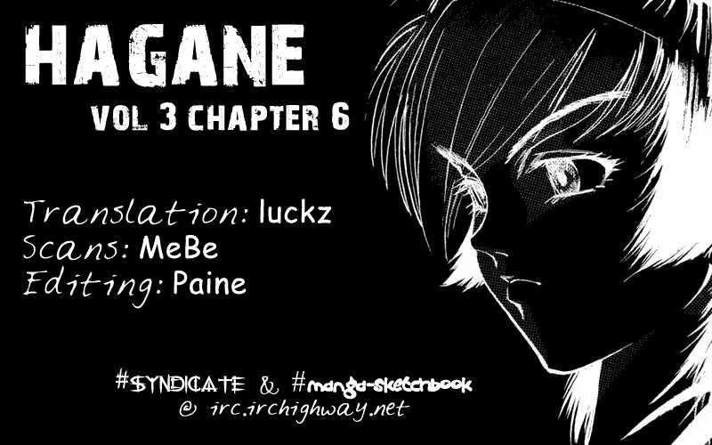 Hagane 20 Page 1