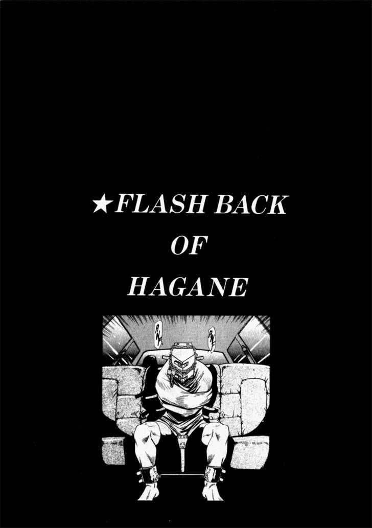 Hagane 27 Page 3