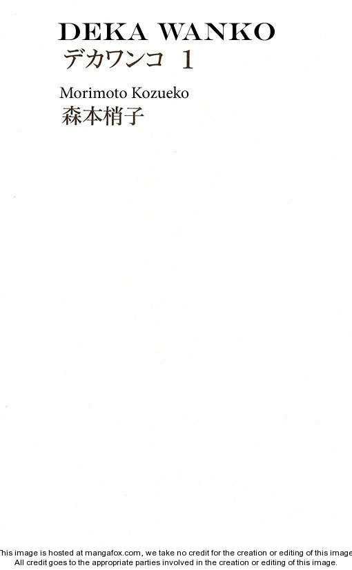 Deka Wanko 1 Page 2