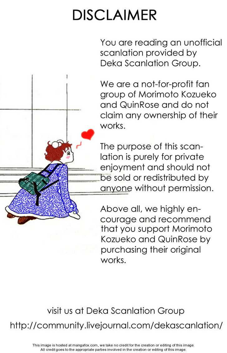 Deka Wanko 12 Page 2