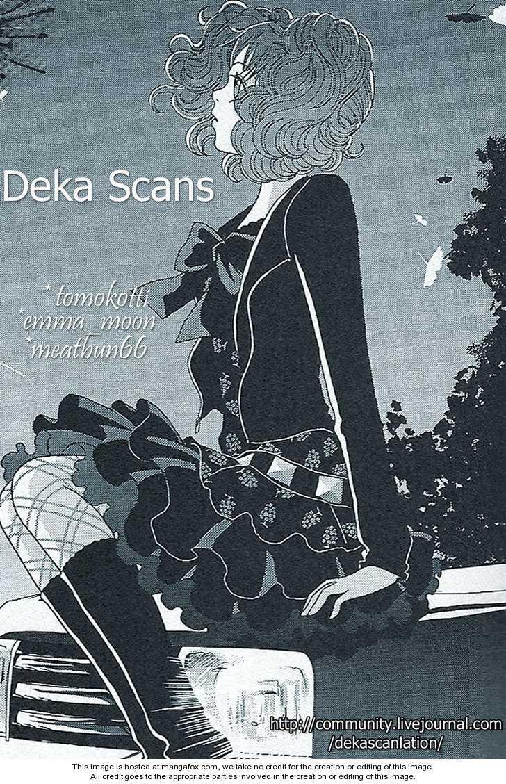 Deka Wanko 15 Page 1