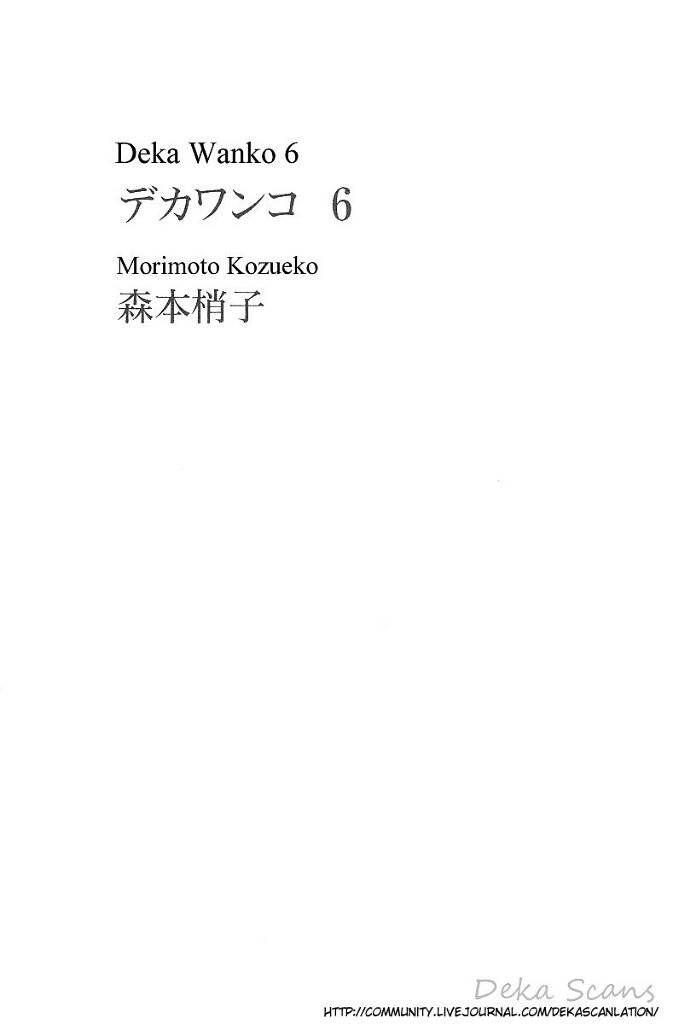 Deka Wanko 40 Page 2