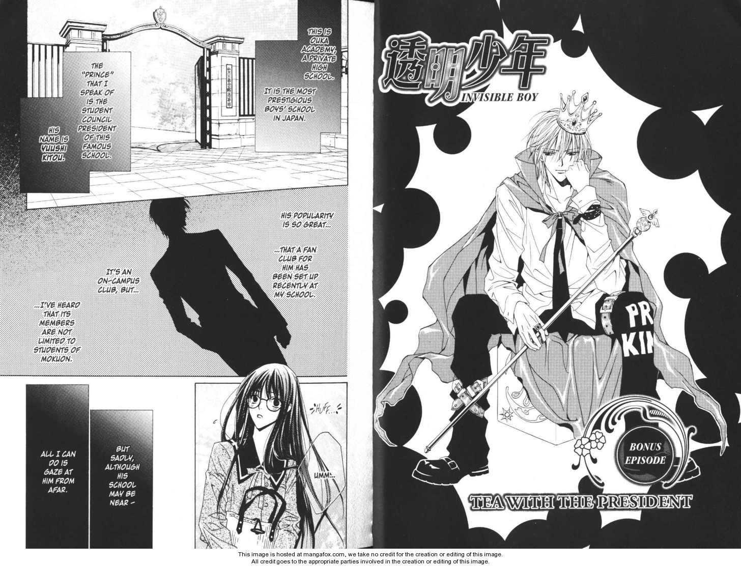 Toumei Shounen 1.1 Page 2