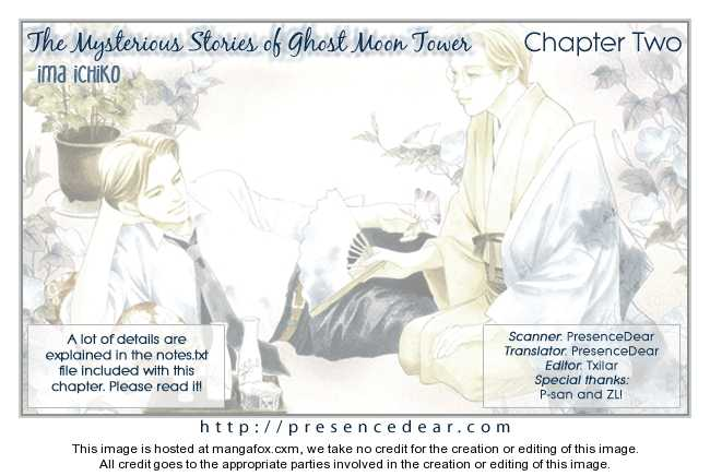 Gengetsurou Kitan 2 Page 1