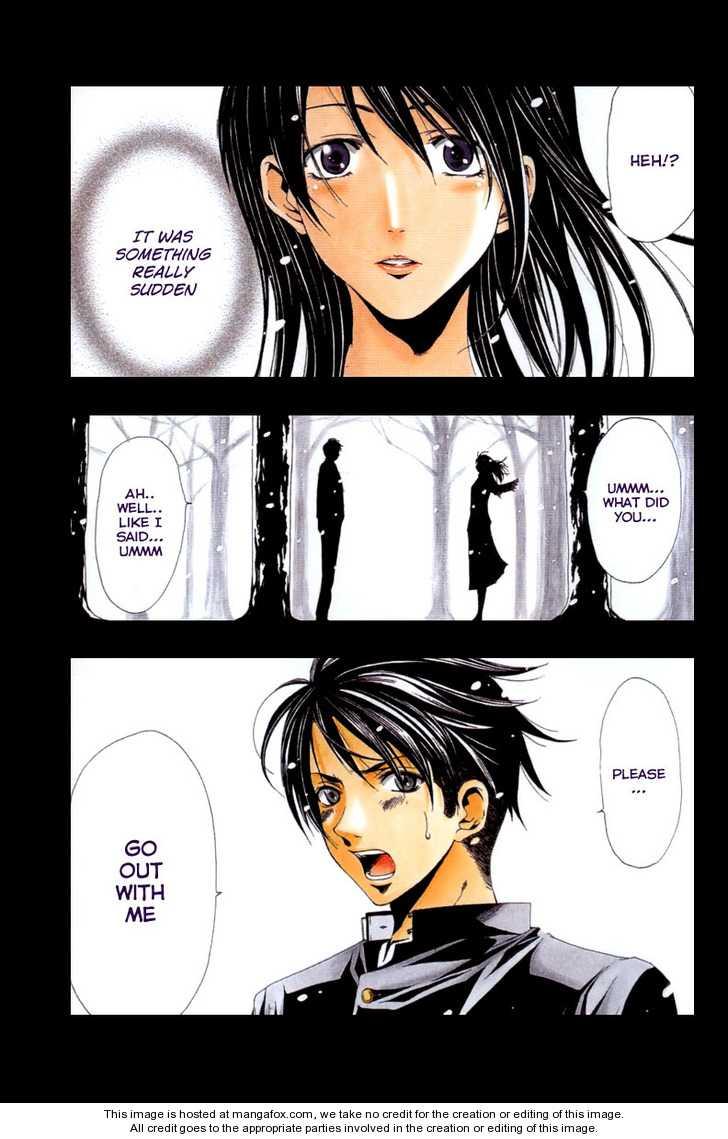 Love Letter (SEO Kouji) 1 Page 4