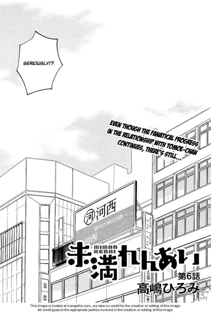 Miman Renai 6 Page 2