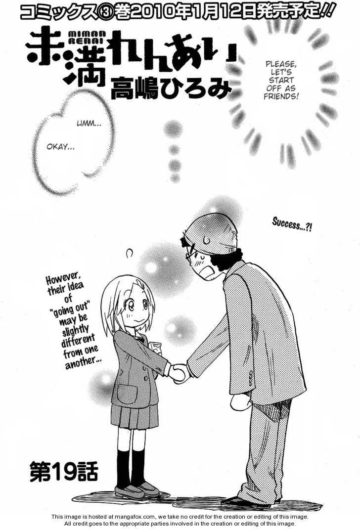 Miman Renai 19 Page 1