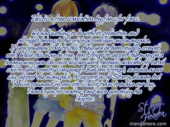 Shouri no Akuma 9 Page 2