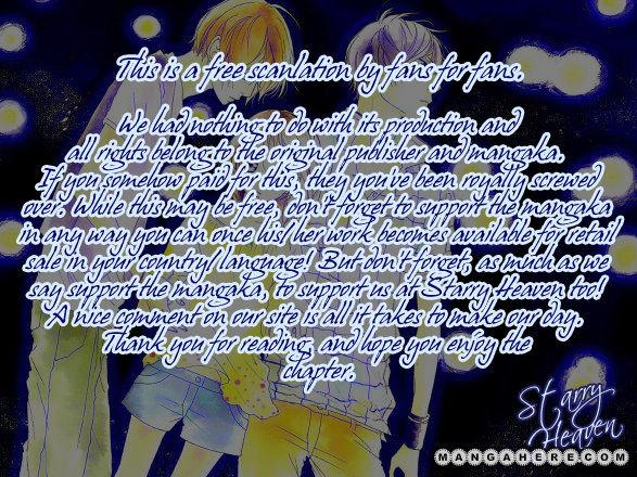 Shouri no Akuma 13 Page 2