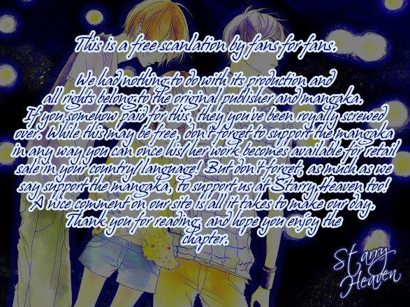 Shouri no Akuma 15 Page 2
