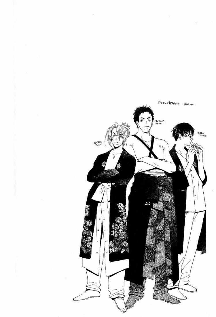 Kodomo wa Tomaranai 3 Page 2