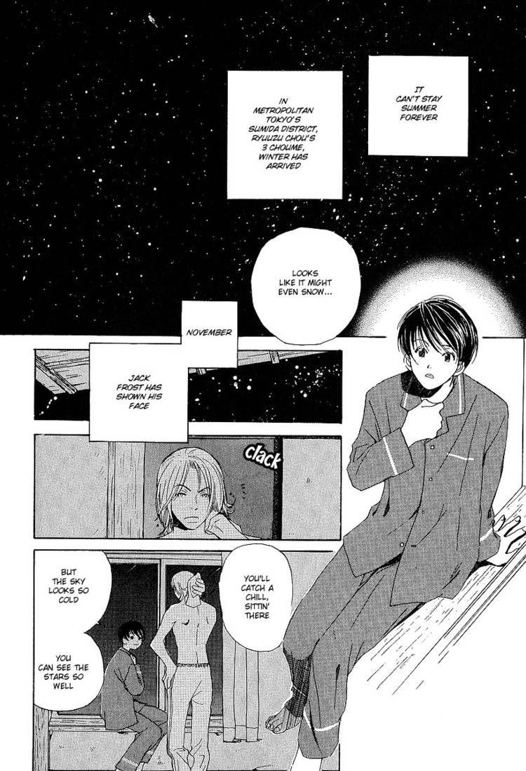 Kodomo wa Tomaranai 7 Page 3
