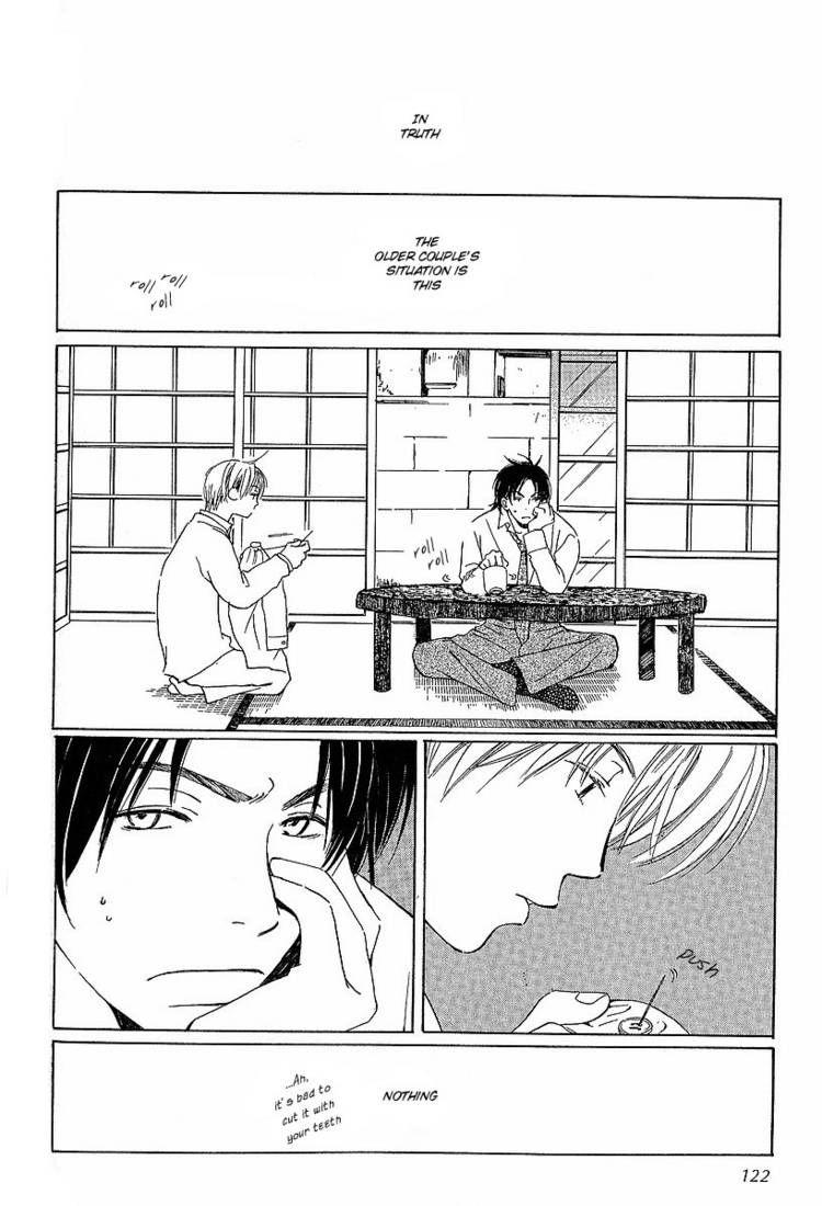 Kodomo wa Tomaranai 8 Page 3