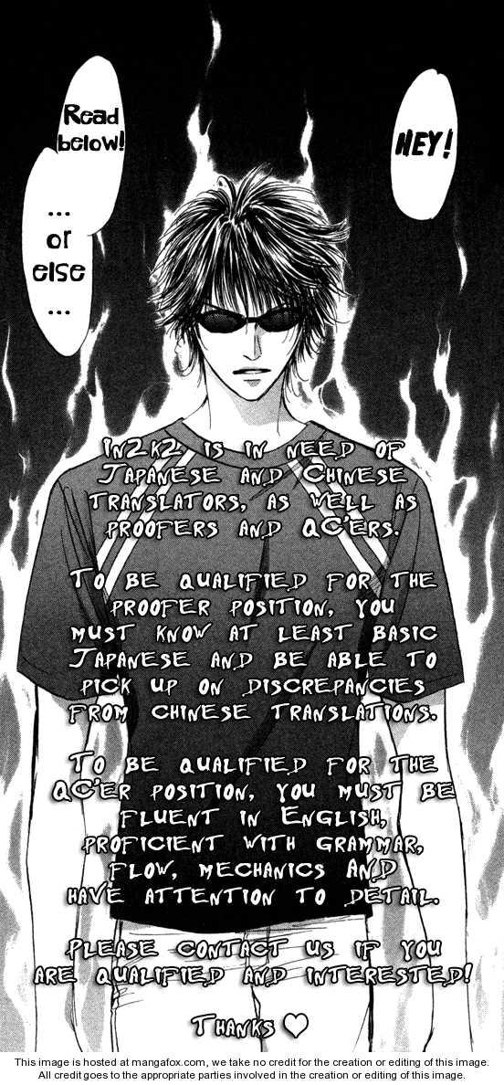 Seikimatsu Prime Minister 3 Page 2