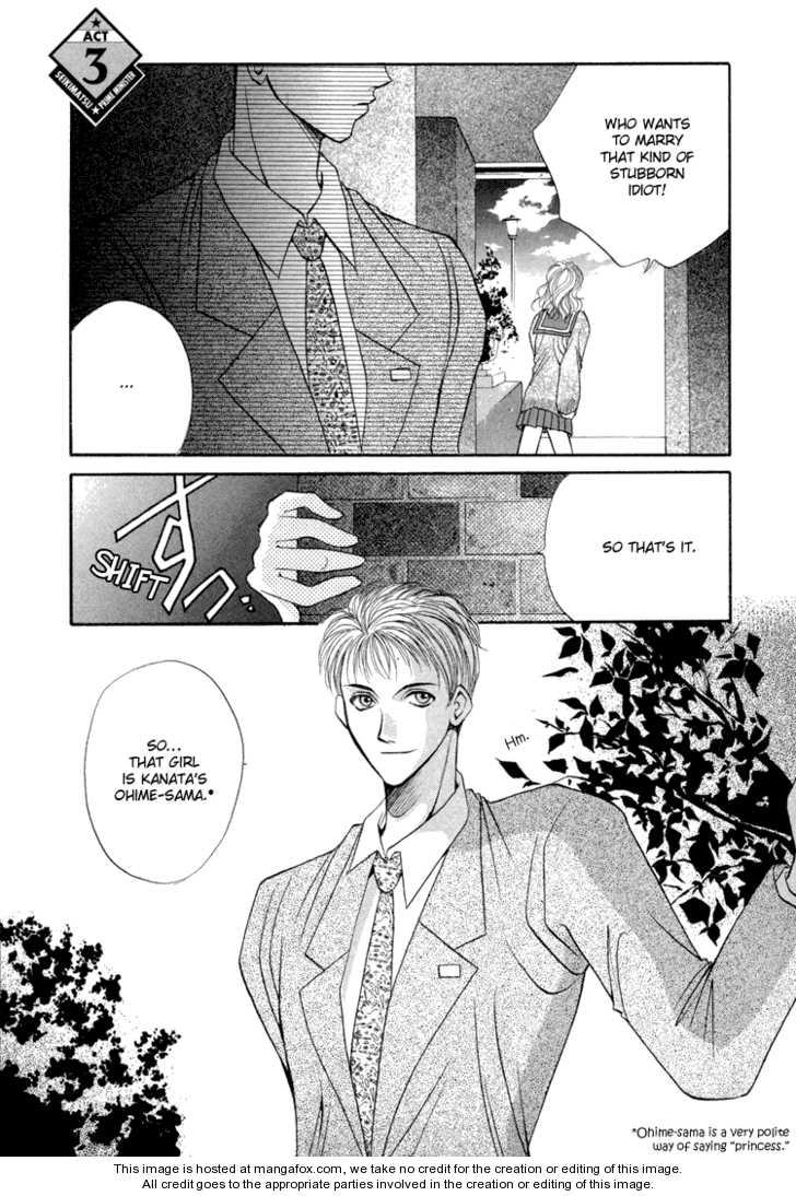Seikimatsu Prime Minister 3 Page 3