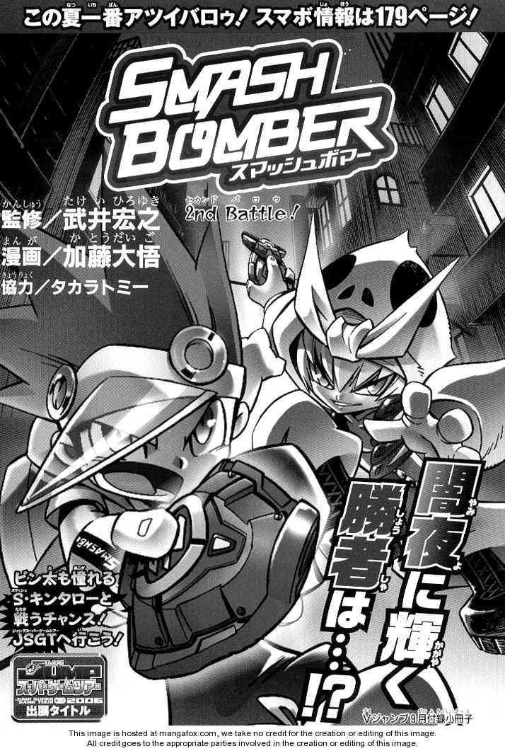 Smash Bomber 2 Page 2