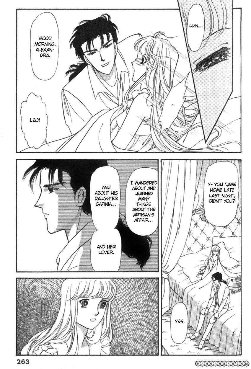 Yami no Alexandra 19 Page 2
