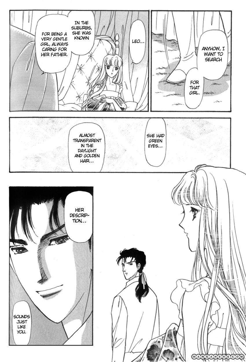 Yami no Alexandra 19 Page 3