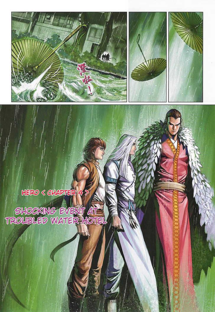 Hero 4 Page 2