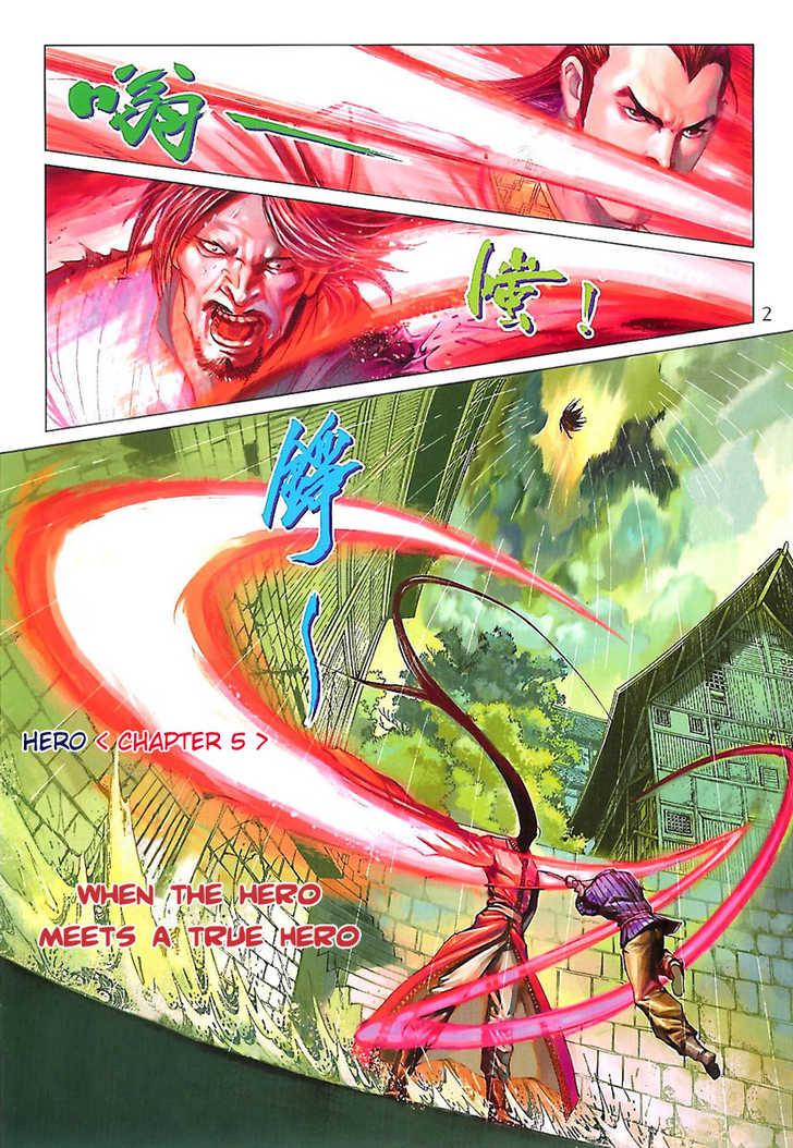 Hero 5 Page 2
