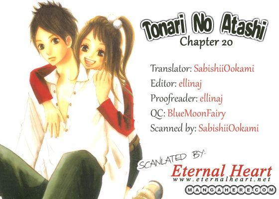 Tonari no Atashi 20 Page 1