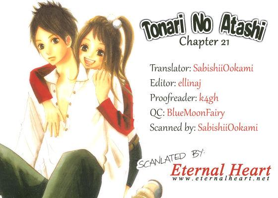 Tonari no Atashi 21 Page 1
