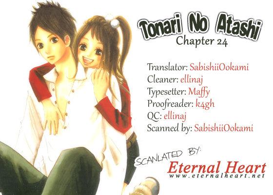 Tonari no Atashi 24 Page 1