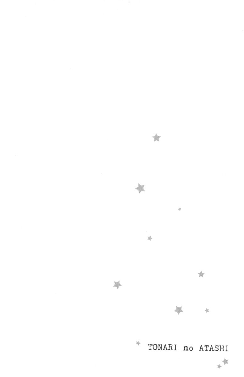 Tonari no Atashi 24 Page 2