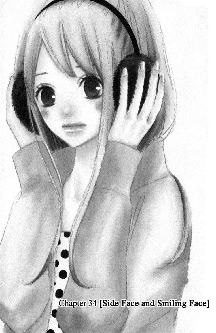 Tonari no Atashi 34 Page 1
